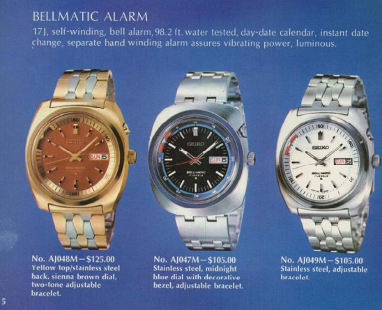 Seiko catalogue from 1973 -- Vintage Watch Advisors